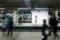 横浜駅通過