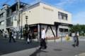 鎌倉駅近く