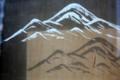 旭川 ガラスに描かれた山