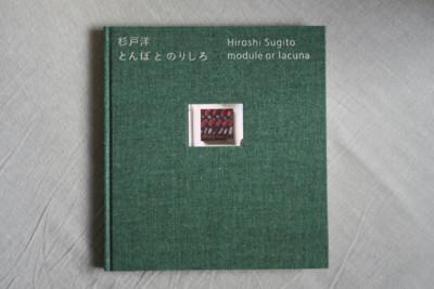 f:id:misaki-taku:20171001102348j:image