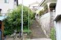 住宅街 横須賀