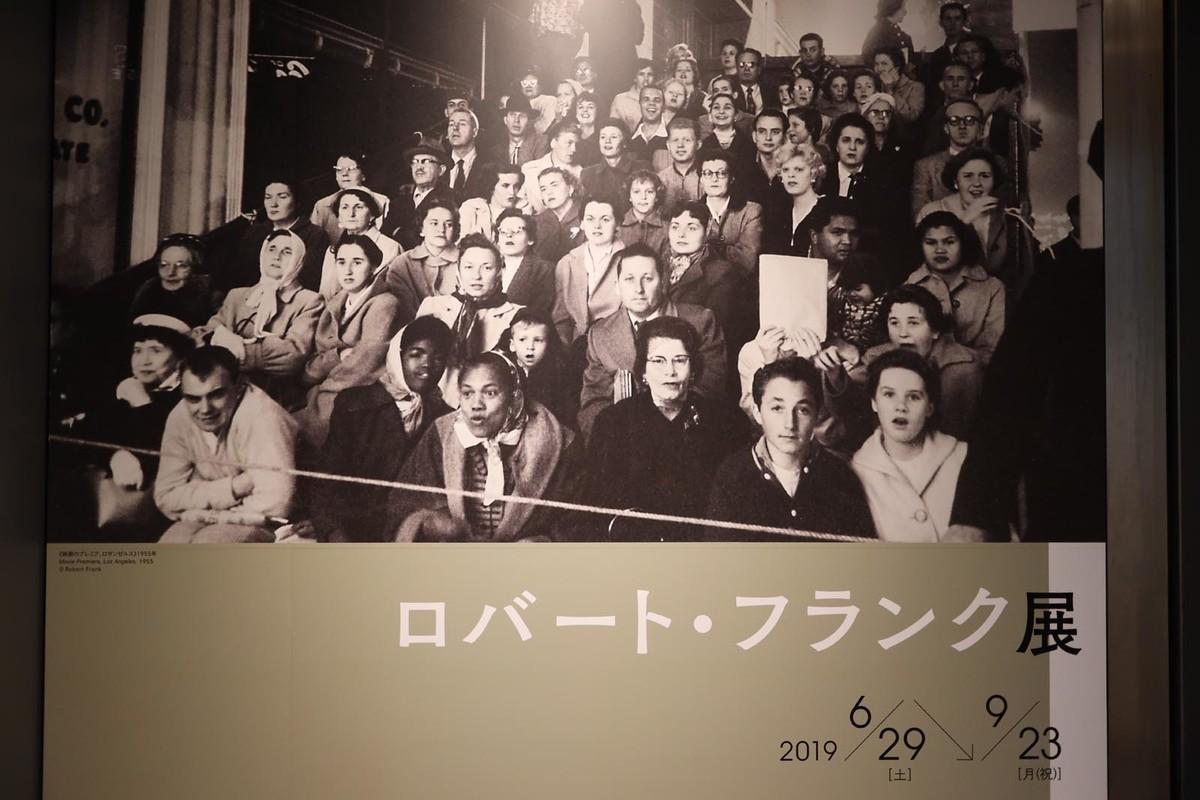 f:id:misaki-taku:20190706160327j:plain