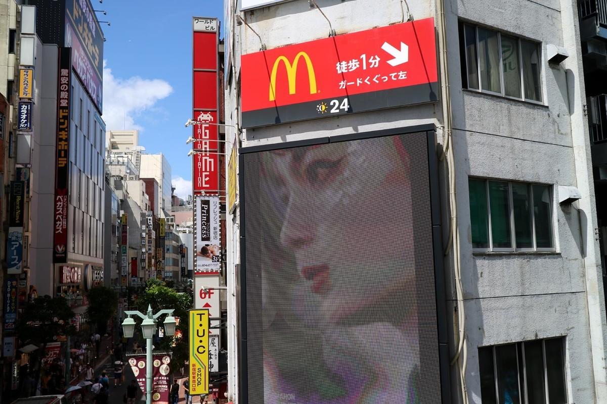 f:id:misaki-taku:20190727230725j:plain