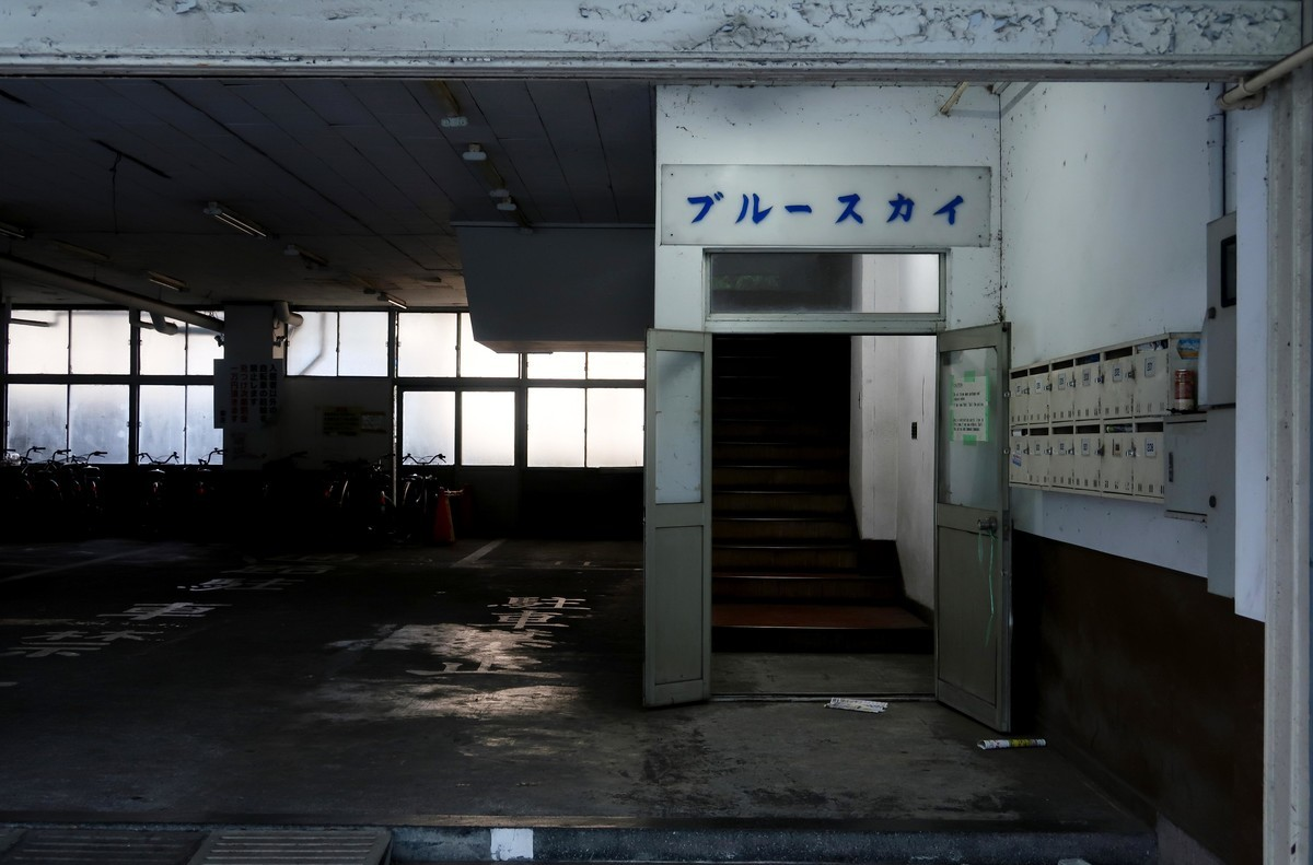 f:id:misaki-taku:20200429192123j:plain