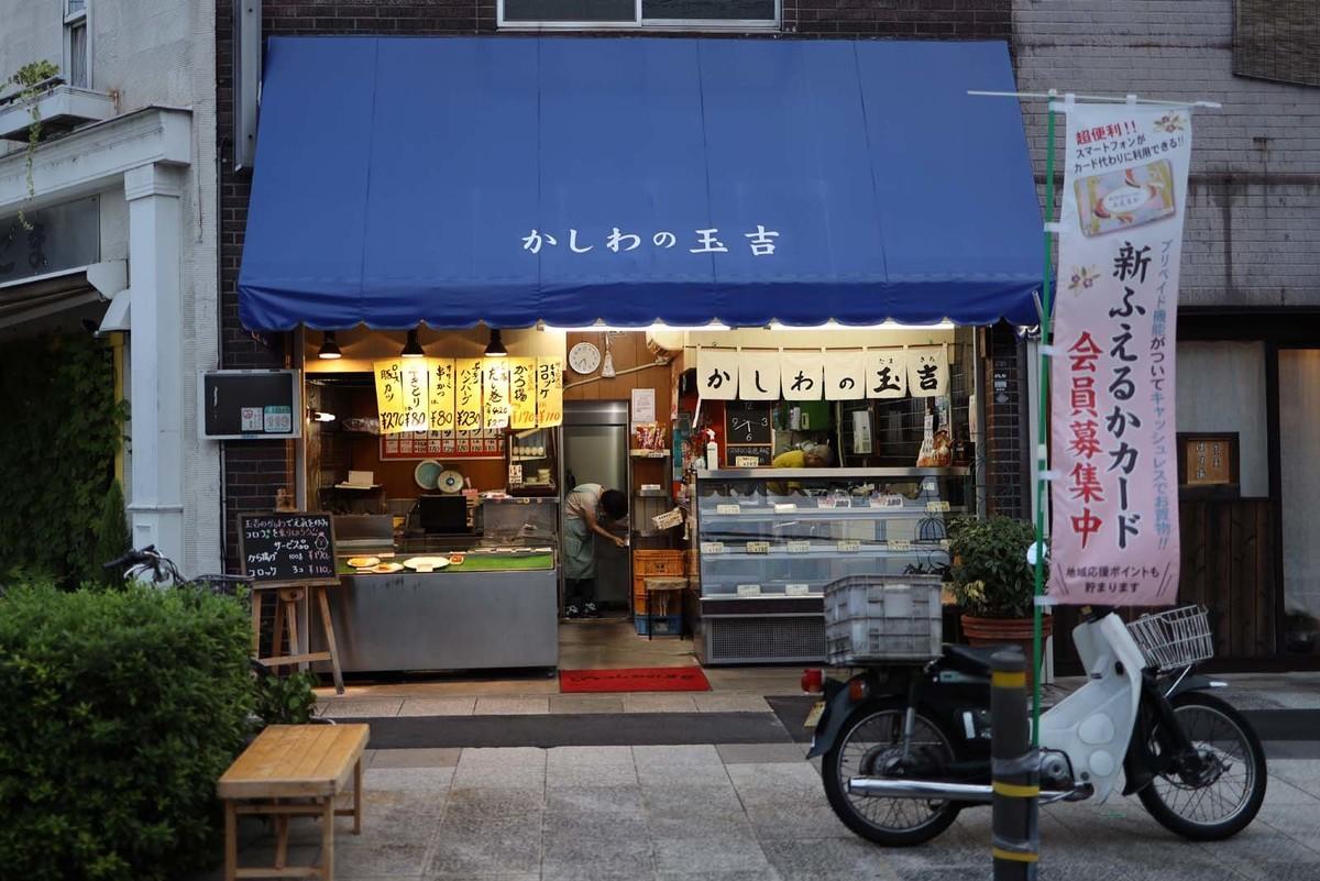 f:id:misaki-taku:20200922183434j:plain