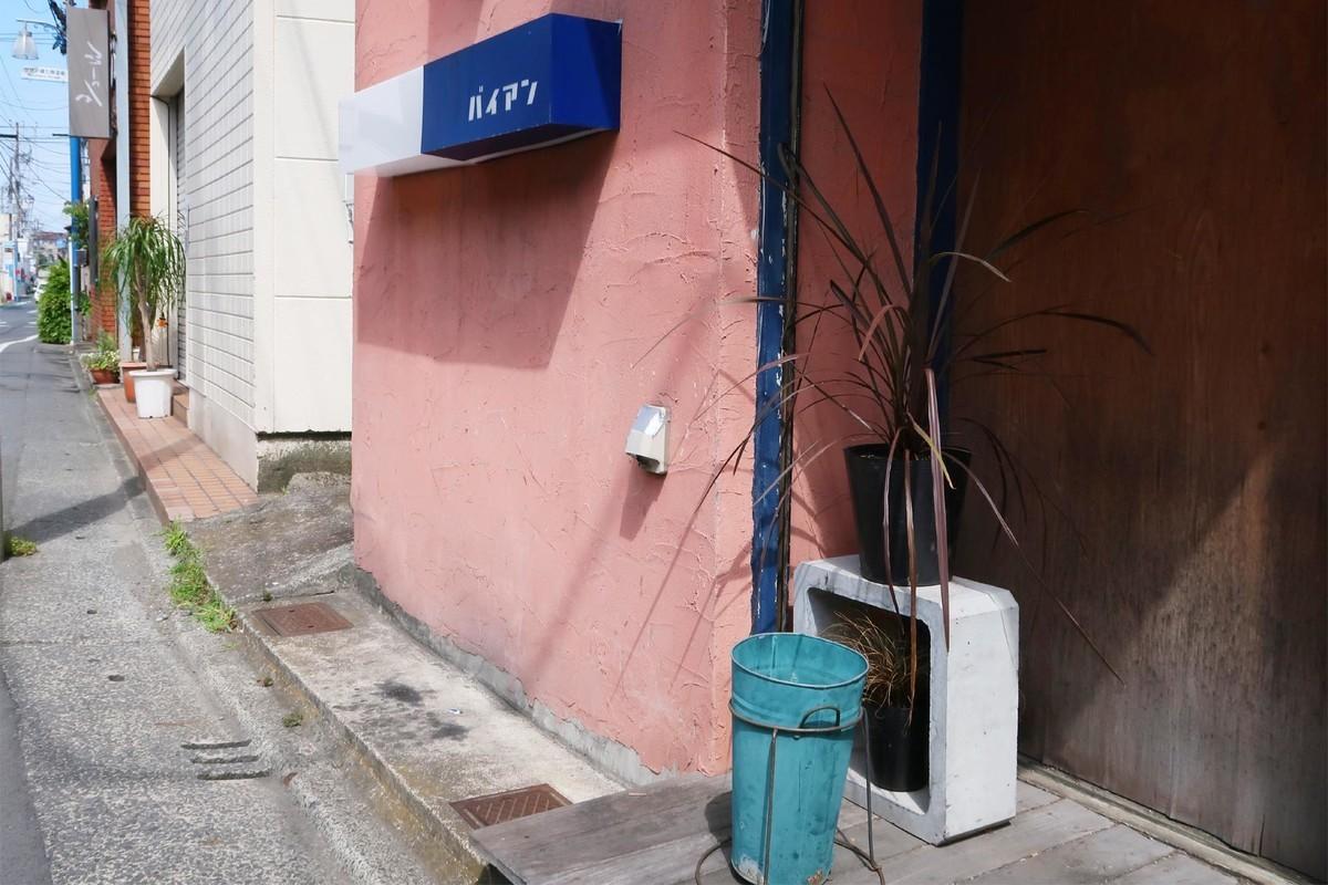 f:id:misaki-taku:20210601133202j:plain