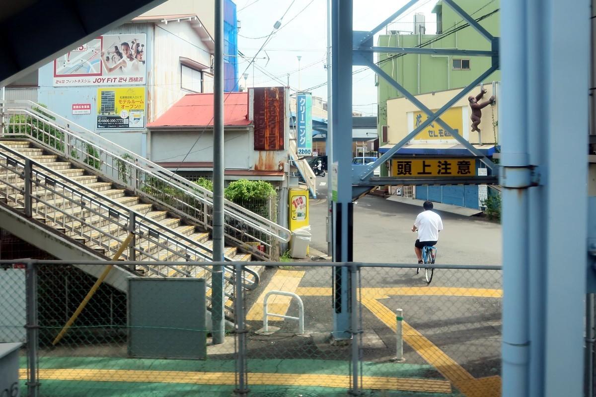 f:id:misaki-taku:20210912175818j:plain
