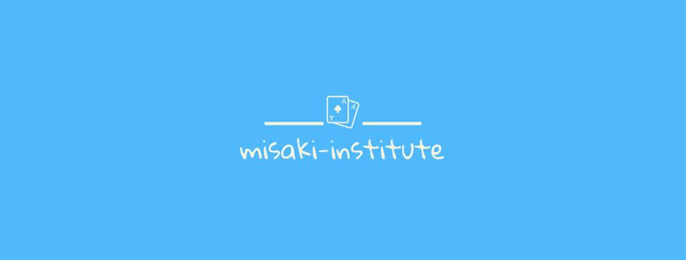 f:id:misaki1987:20180827144050p:plain
