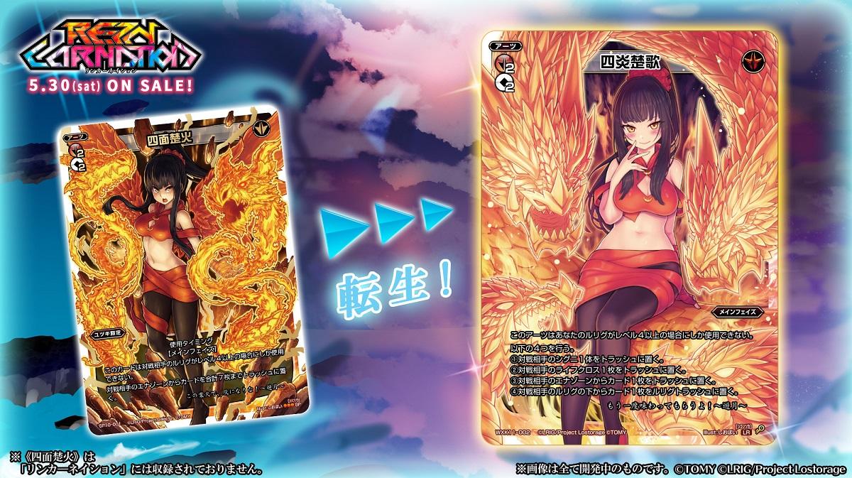f:id:misaki_chan_taiki_bot:20210113075022j:plain