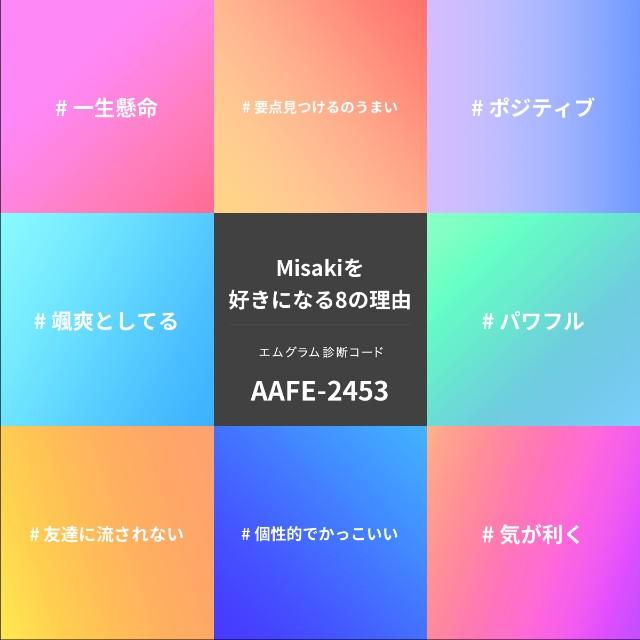 f:id:misaki_hoshino:20180901191714j:image