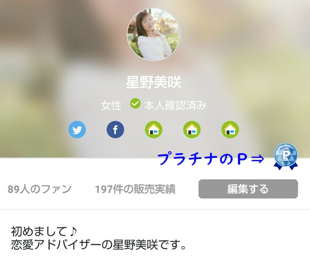 f:id:misaki_hoshino:20180902012340j:plain