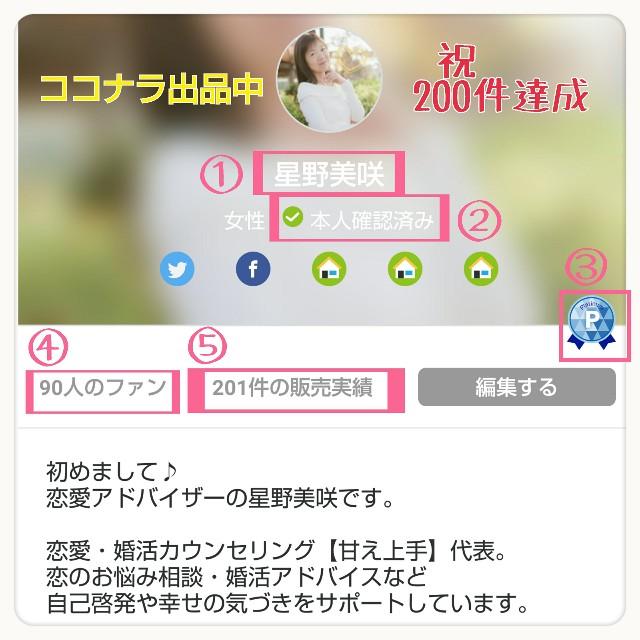 f:id:misaki_hoshino:20180910013839j:image