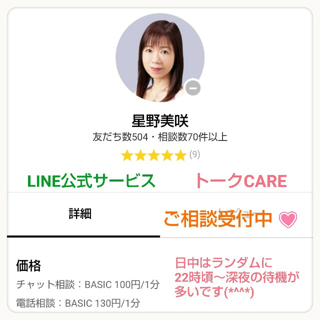 f:id:misaki_hoshino:20180913105040j:plain