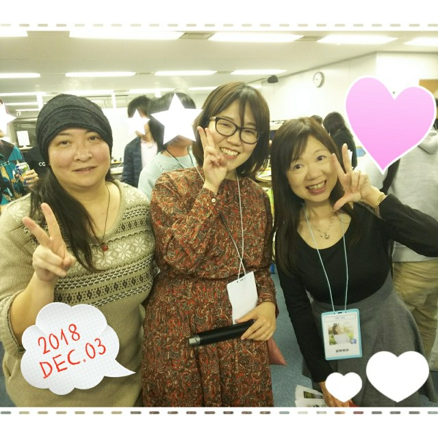 f:id:misaki_hoshino:20181204183057j:plain