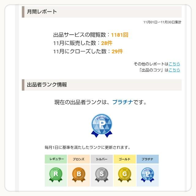 f:id:misaki_hoshino:20181204183118j:plain