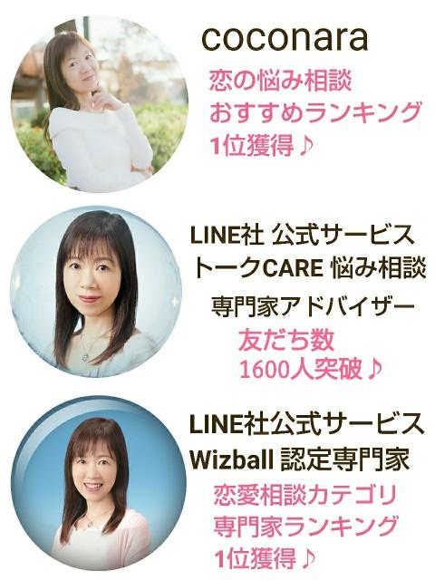f:id:misaki_hoshino:20190101033618j:plain
