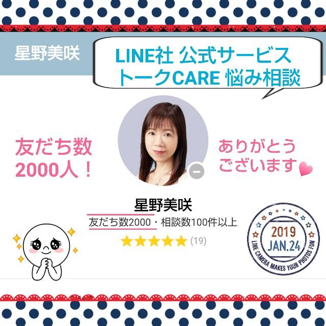f:id:misaki_hoshino:20190124233216j:image