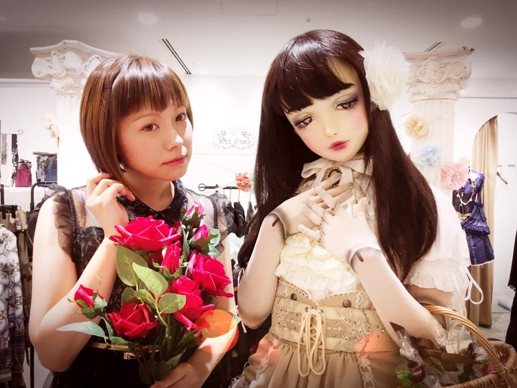 f:id:misakiaizwa:20170504203433j:plain