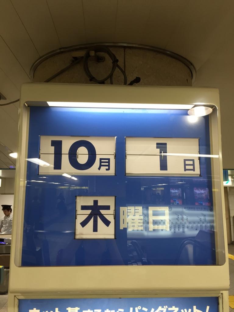 f:id:misakikohama:20151006234215j:plain