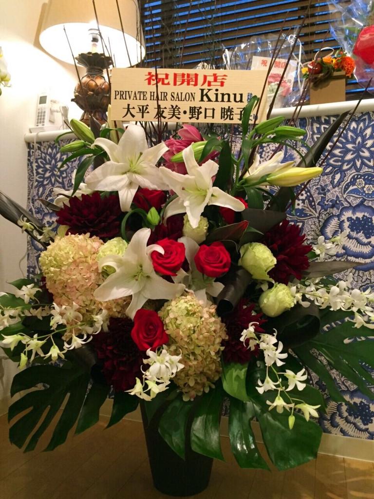 f:id:misakikohama:20151007004723j:plain