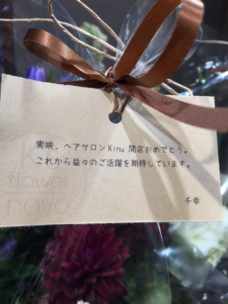 f:id:misakikohama:20151007005722j:plain