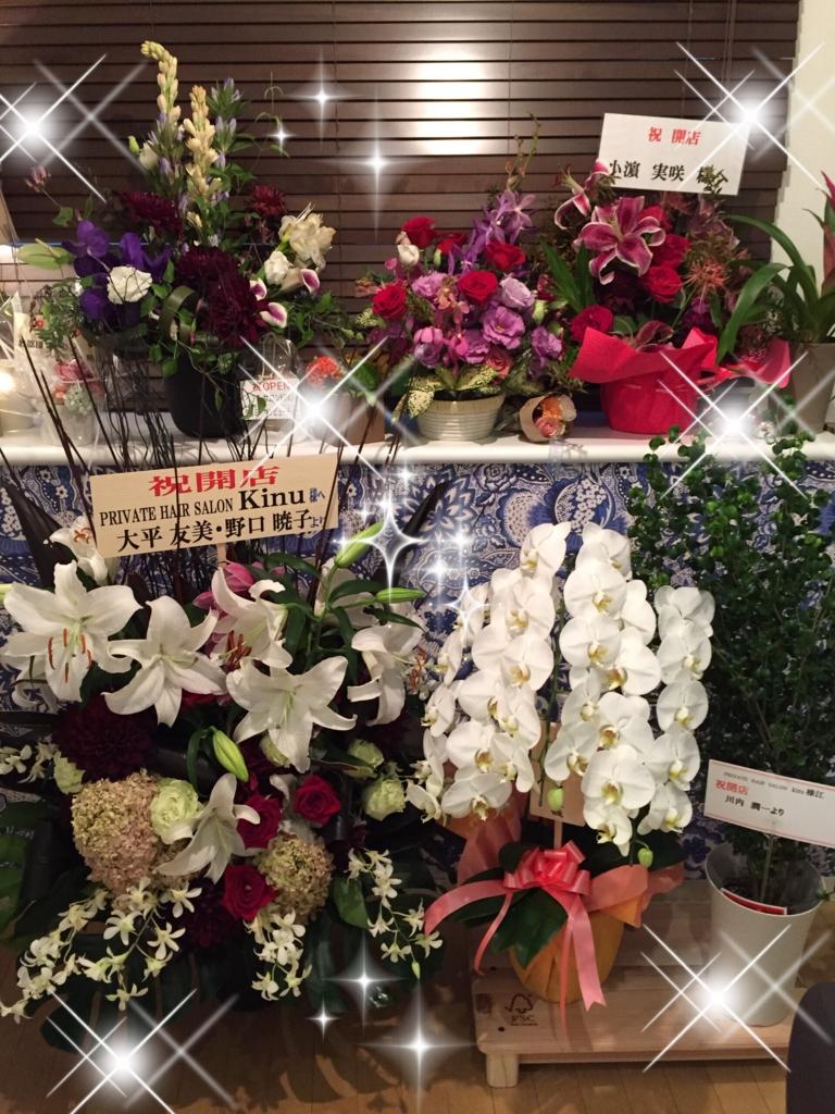 f:id:misakikohama:20151007005912j:plain