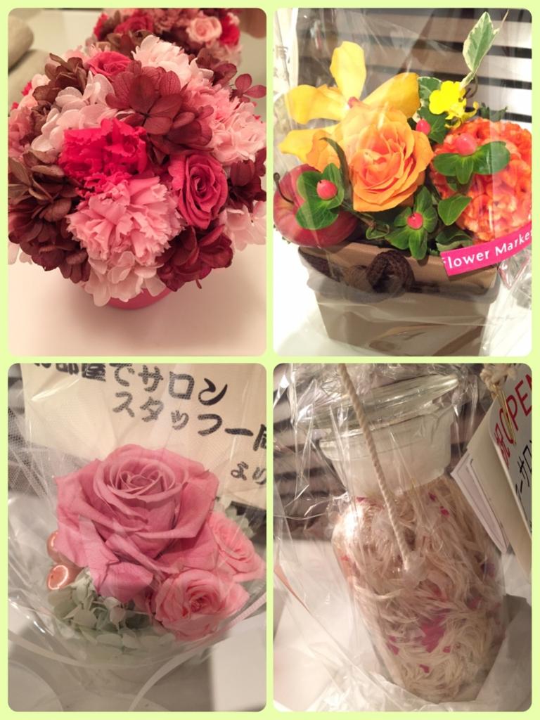 f:id:misakikohama:20151007011604j:plain