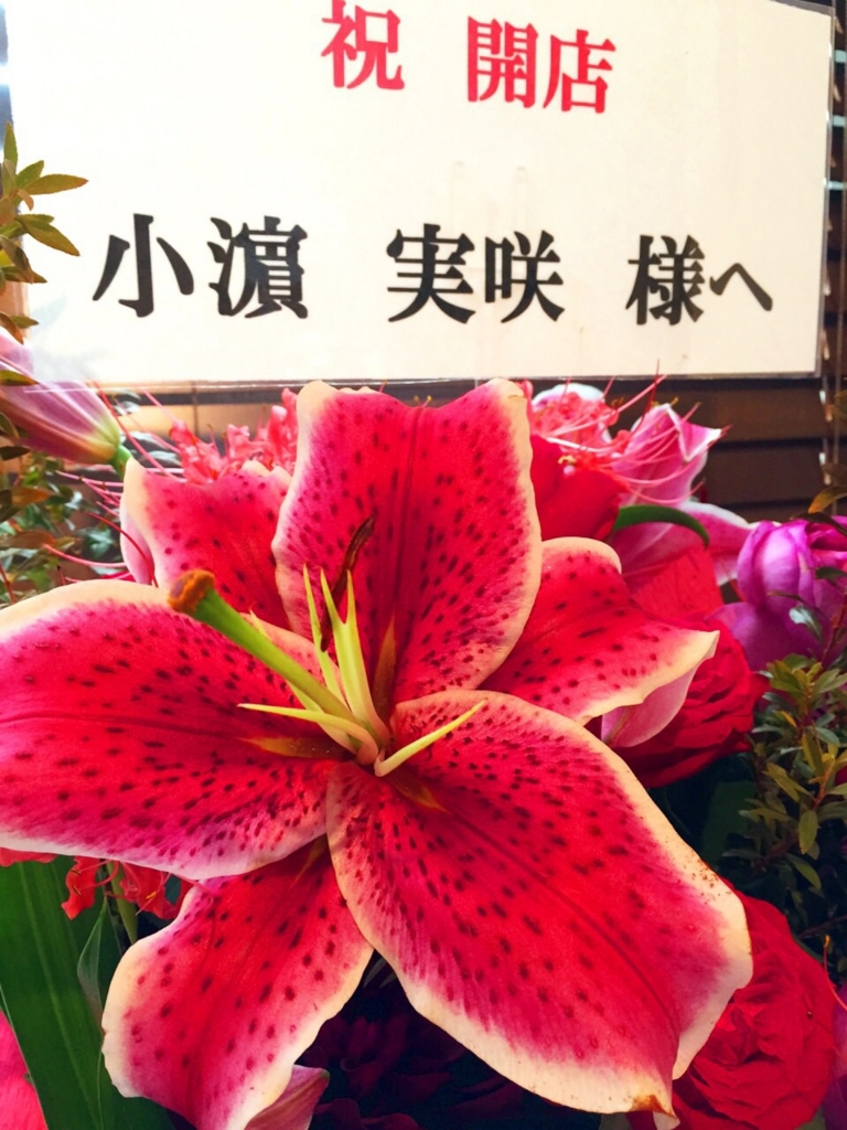 f:id:misakikohama:20151007011910j:plain