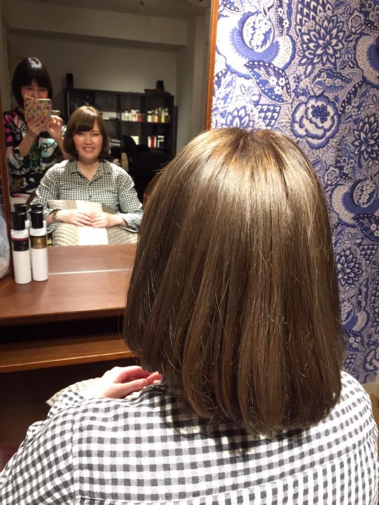 f:id:misakikohama:20151008003549j:plain