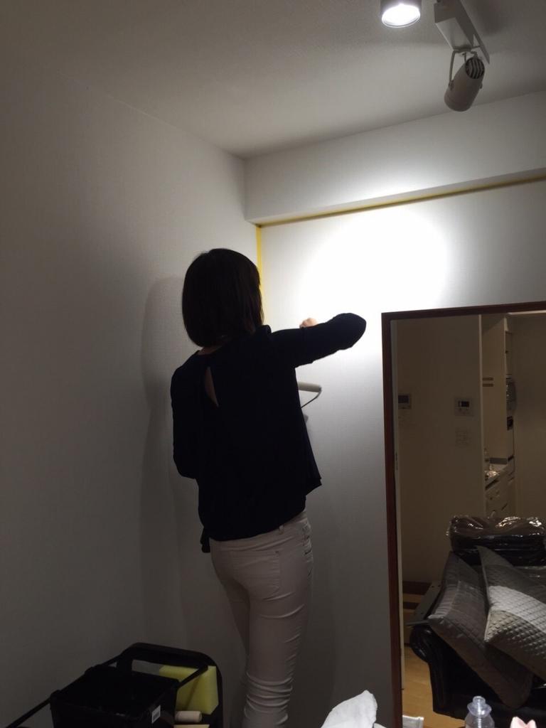 f:id:misakikohama:20151009005036j:plain