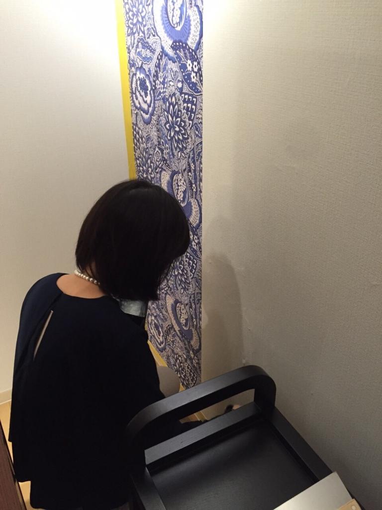 f:id:misakikohama:20151009014941j:plain