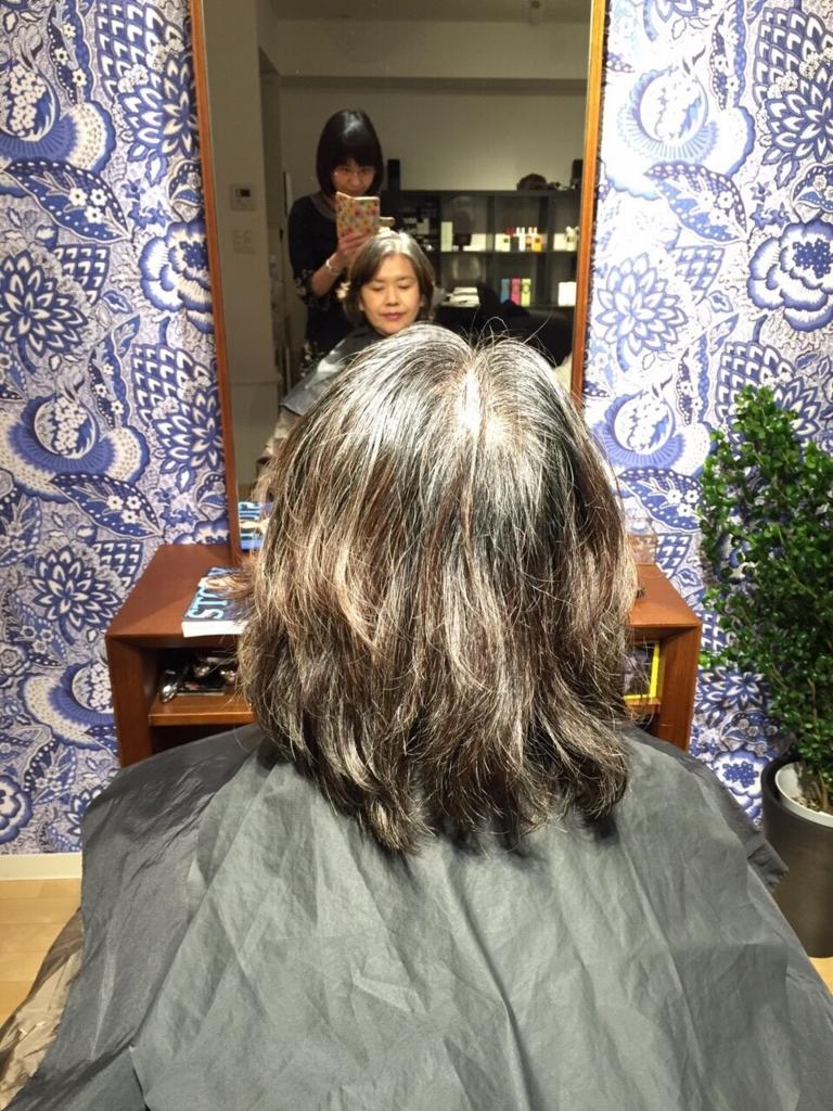 f:id:misakikohama:20151031221247j:plain