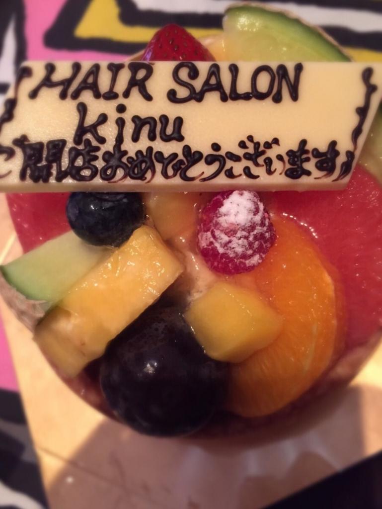 f:id:misakikohama:20151101081243j:plain