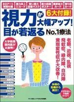 f:id:misakikohama:20151111202520j:plain