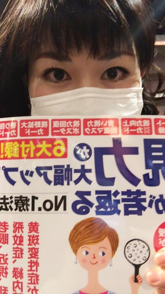 f:id:misakikohama:20151111203314j:plain