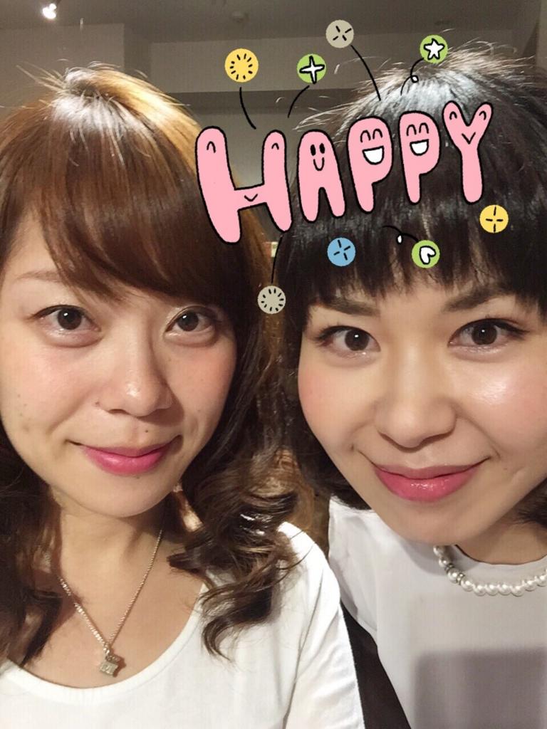 f:id:misakikohama:20151129202929j:plain
