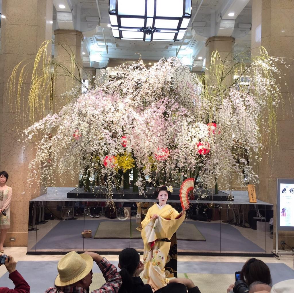 f:id:misakikohama:20160321214516j:plain