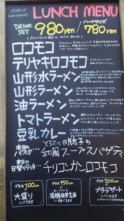 f:id:misakikohama:20160609113827j:plain