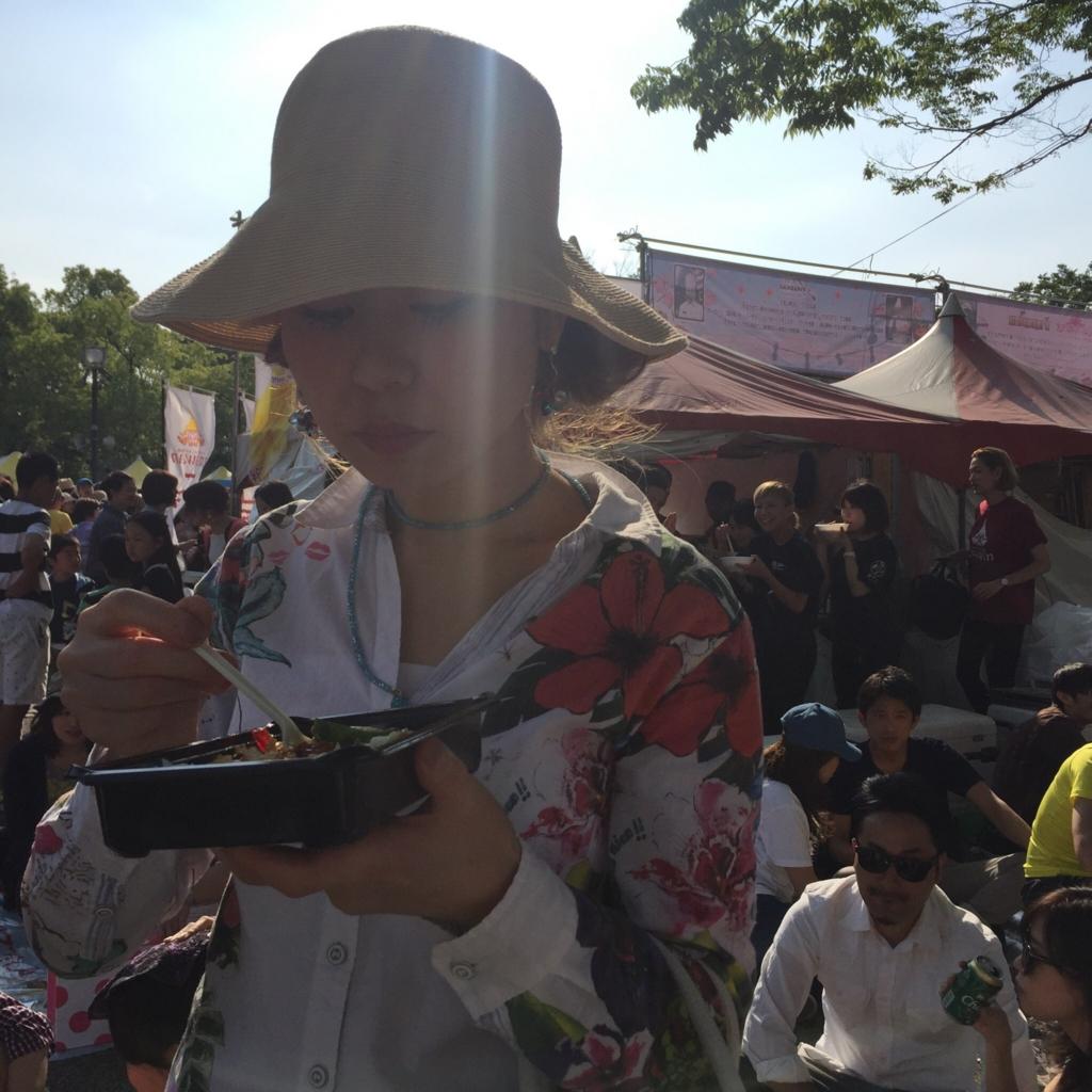 f:id:misakikohama:20160613173241j:plain