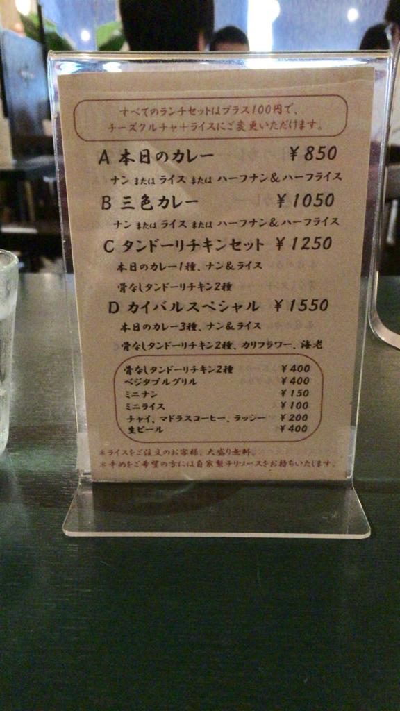 f:id:misakikohama:20160627174454j:plain