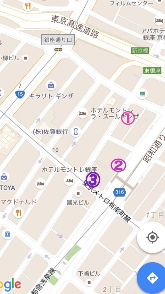f:id:misakikohama:20160629103016j:plain