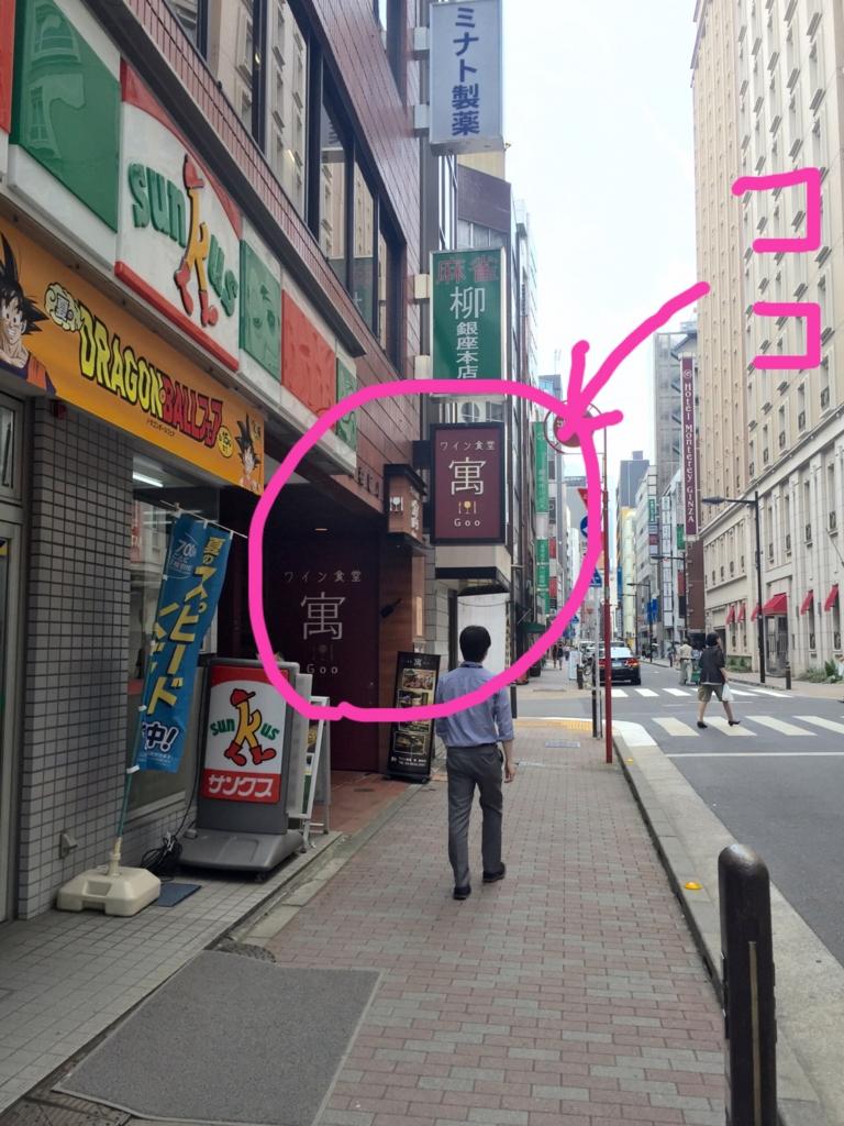 f:id:misakikohama:20160812022330j:plain