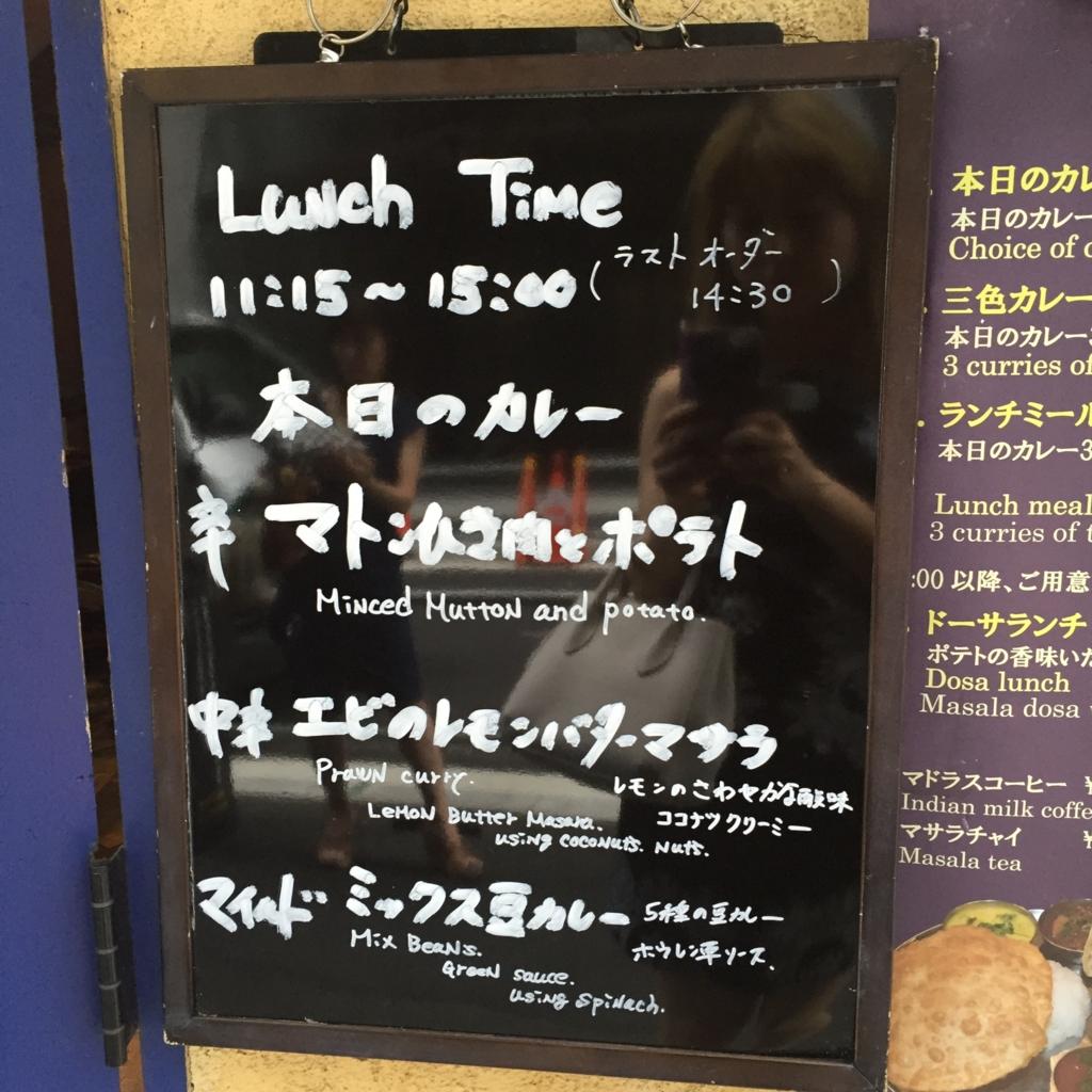 f:id:misakikohama:20160823132043j:plain