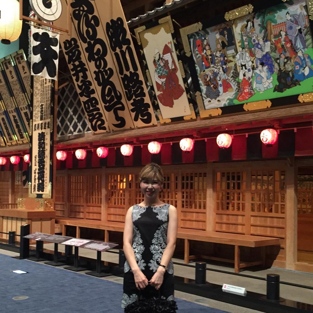 f:id:misakikohama:20160905184426j:plain