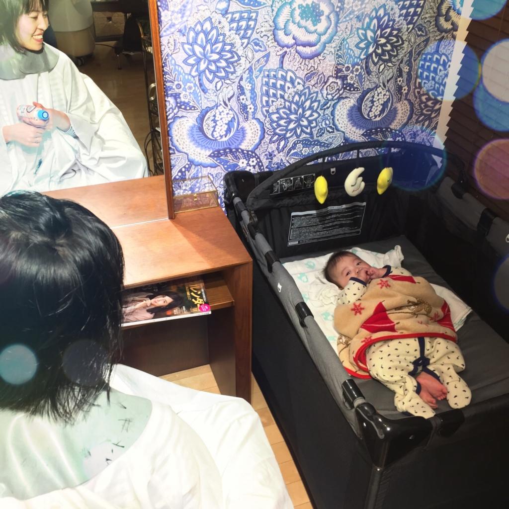 f:id:misakikohama:20161115130952j:plain