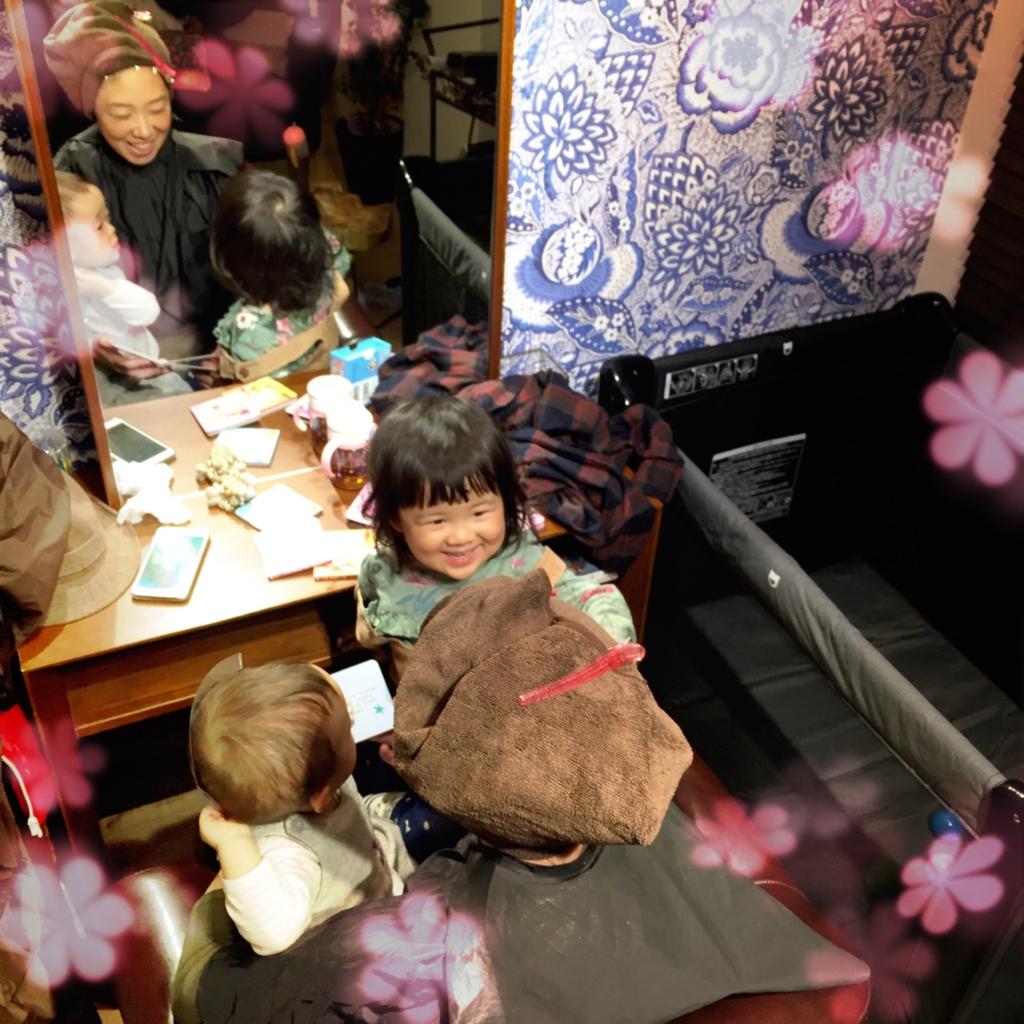f:id:misakikohama:20161115132318j:plain