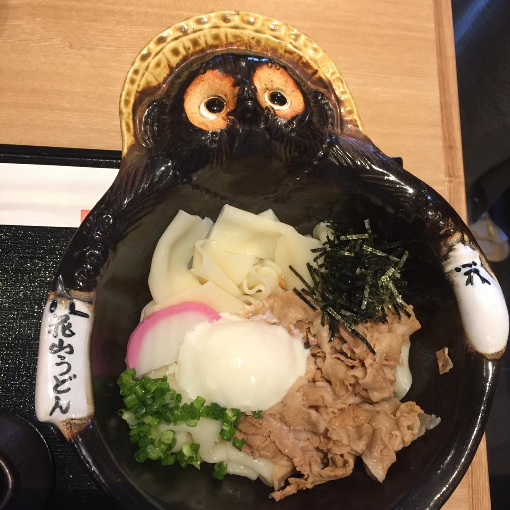 f:id:misakikohama:20161116140400j:plain
