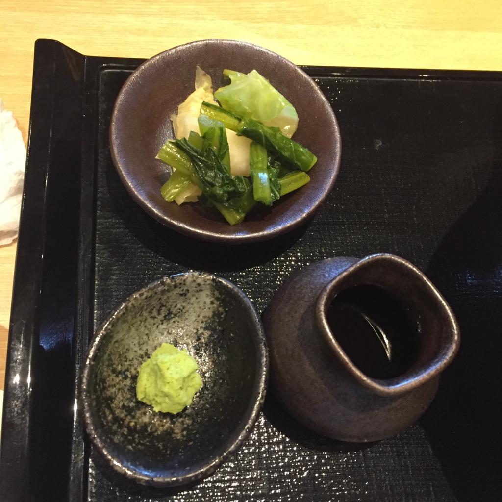f:id:misakikohama:20161116140519j:plain