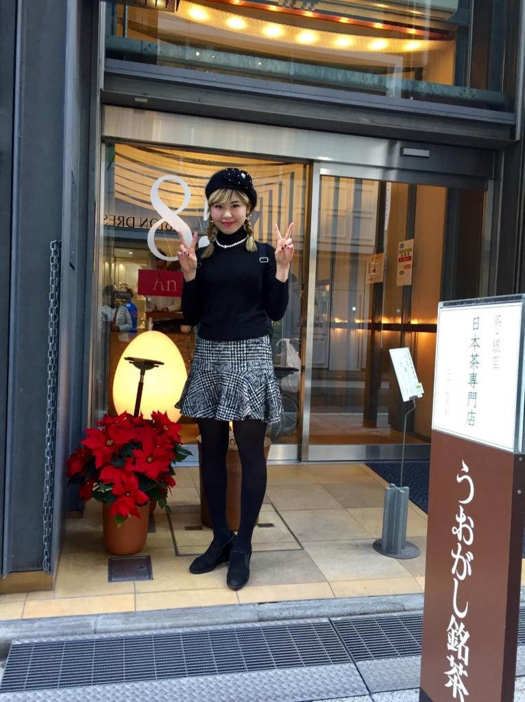 f:id:misakikohama:20161129124907j:plain