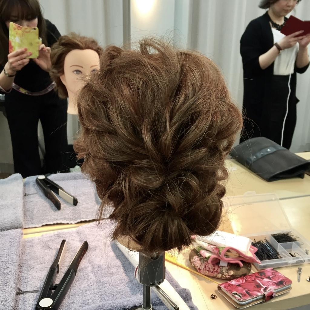 f:id:misakikohama:20170118234135j:plain